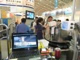 <h5>2011 Taipei International Food Show</h5><p></p>