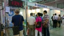 <h5>2012 Taipei International Food Show</h5><p></p>