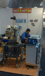<h5>2012 New Taipei City Industrial Automation & Cold Chain Logistics</h5>