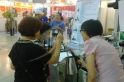 <h5>2013 Taipei International Food Show</h5>