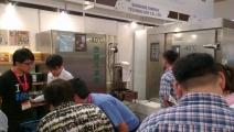 <h5>2013 Malaysia International Food & Beverage Trade Fair</h5>