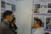 <h5>2014 Taipei International Food Show</h5>