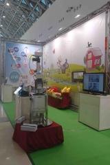 <h5>2014 Kaoshung International Food Show</h5>