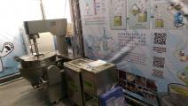 <h5>2015 Kaoshung International Food Show</h5>