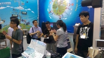 <h5>2016 Taipei International Food Show</h5>