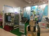 <h5>2016 Kaoshung Food Show</h5>
